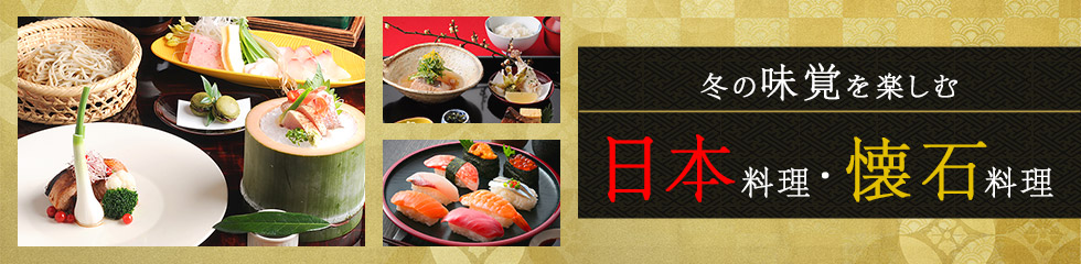 3_featuresthemegourmet-life-presenttea_ceremony_dishes