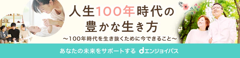 5_featuresthemehealth-carejinsei100